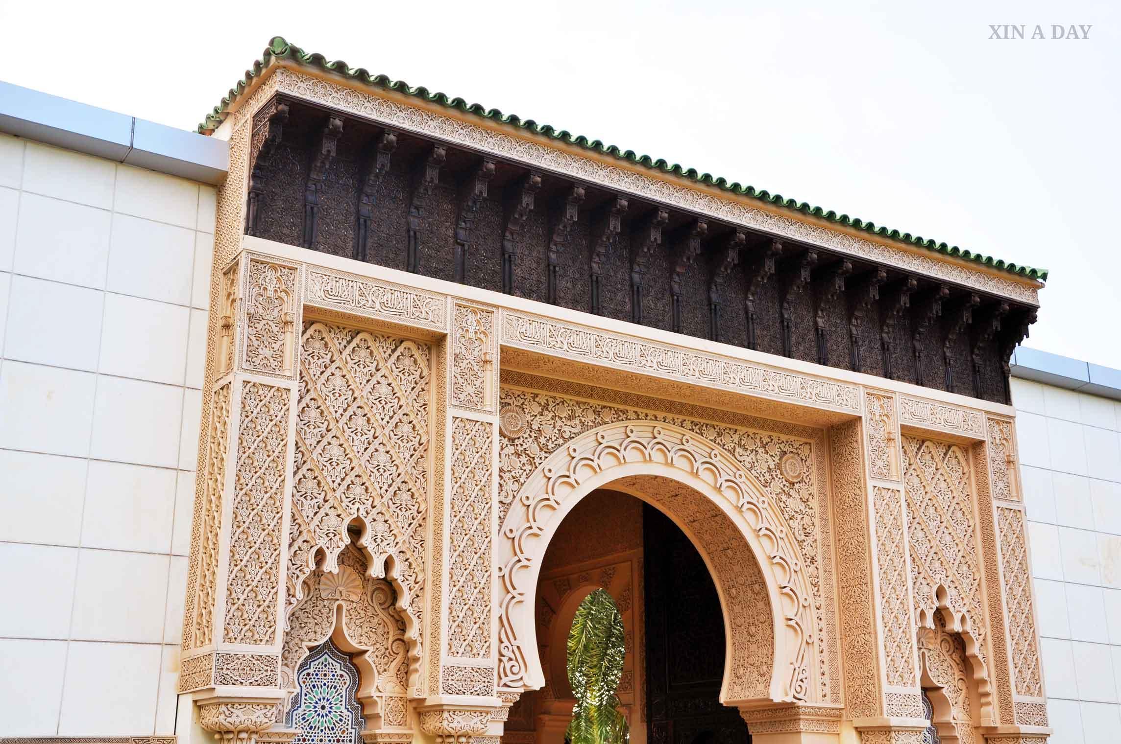 Astaka Morocco @ Putrajaya