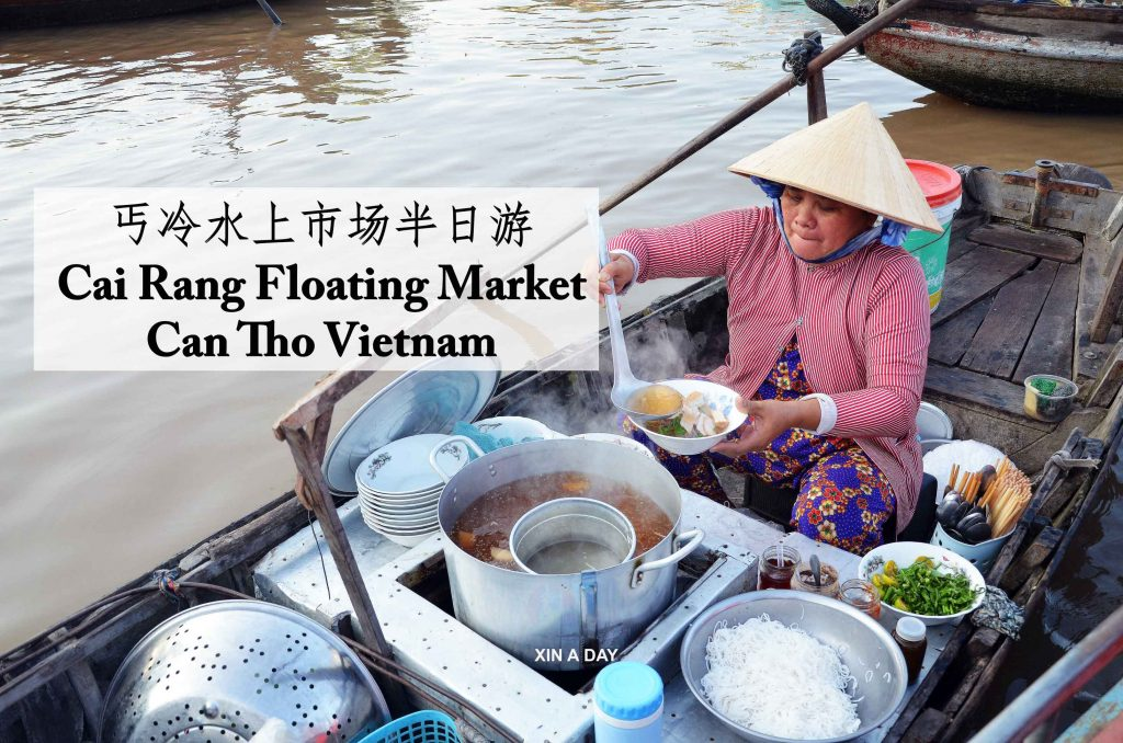 Can Tho Cai Rang Floating Market