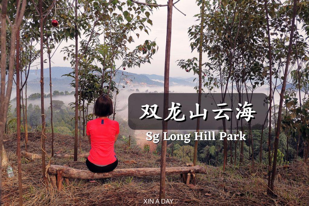 sg long hill