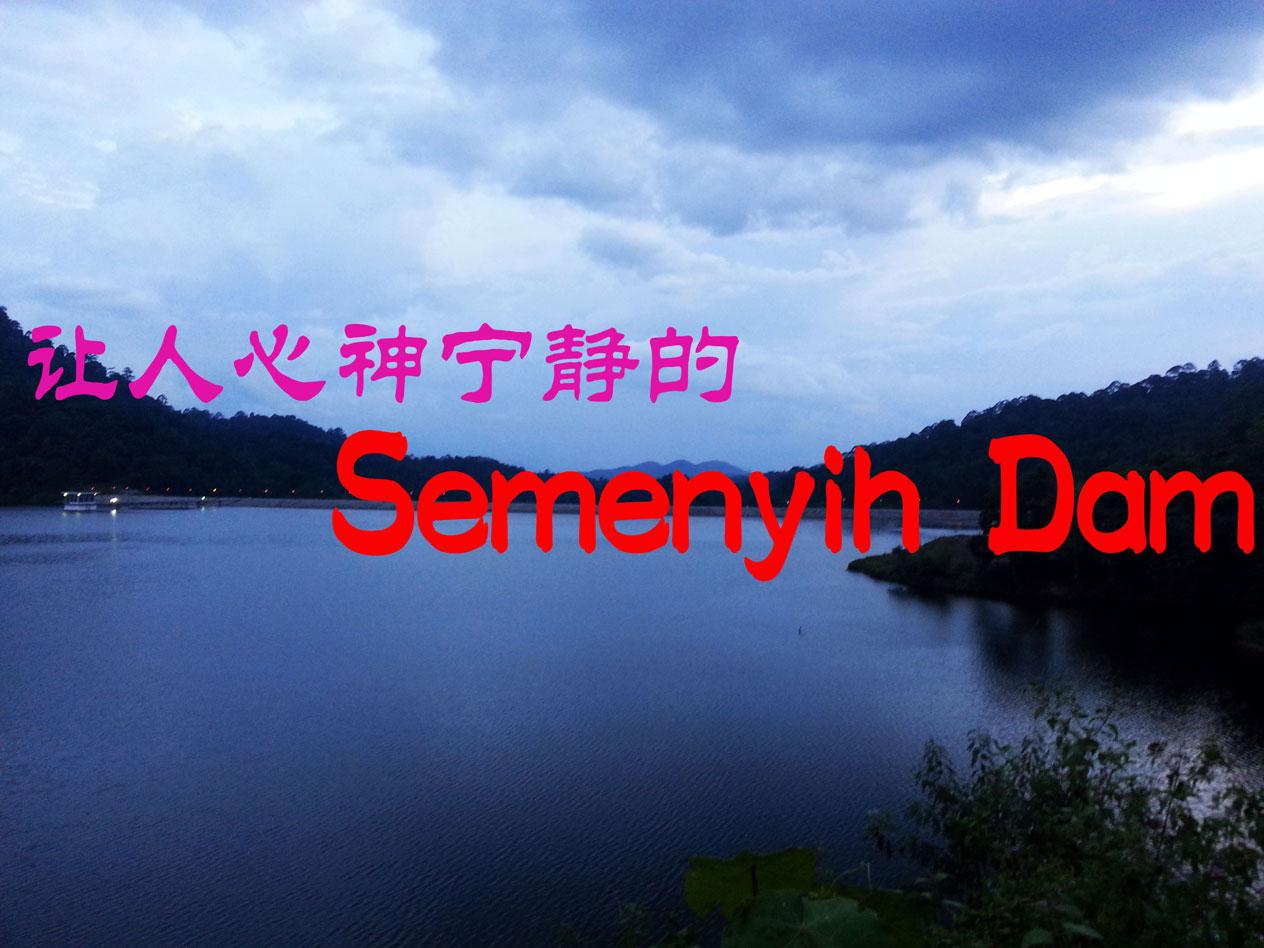 Semenyih Dam