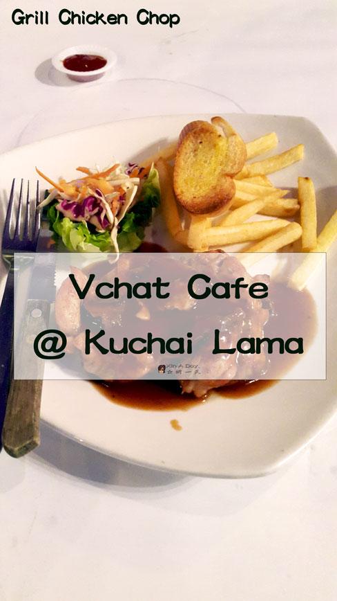 Vchat Cafe