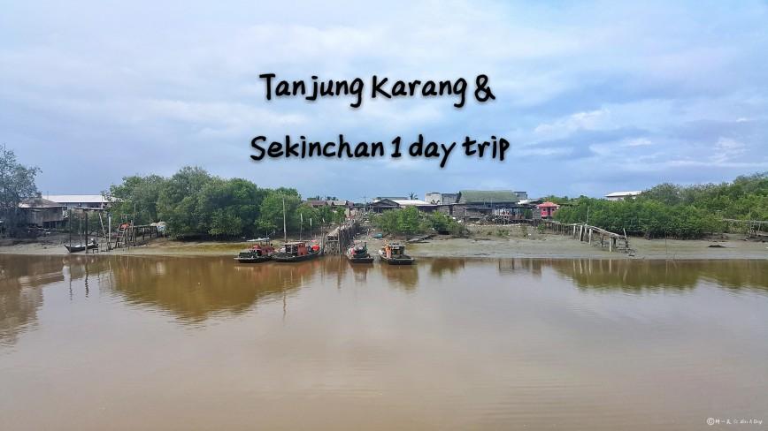 Tanjung Karang & Sekinchan