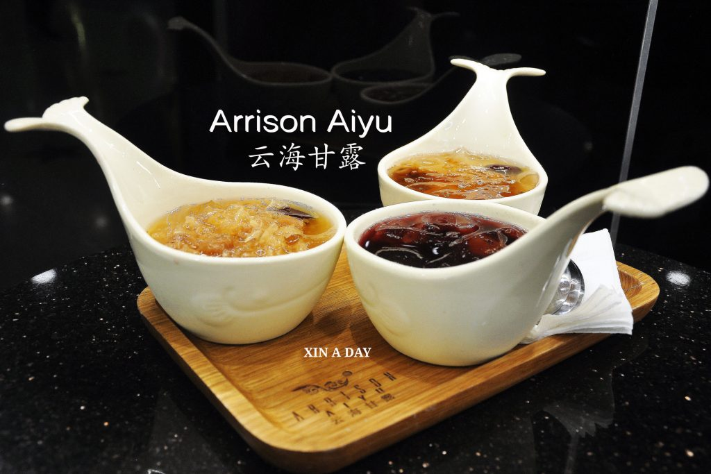 云海甘露 Arrison Aiyu @ Sunway Pyramid